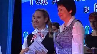 Вручением премий мэра отметили День волонтера в Биробиджане(РИА Биробиджан)