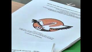 В Самаре выбрали пятерку лучших педагогов области