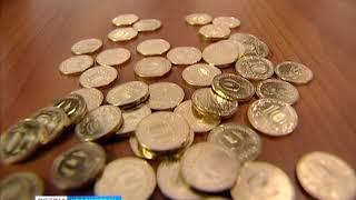 """Банк России с 26 по 28 ноября проведет в регионе акцию """"Дни приема монет"""""""