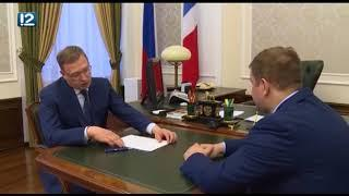 Омск: Час новостей от 1 июня 2018 года (14:00). Новости