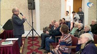 В НовГУ встретили День российской науки