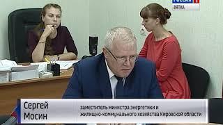 Отопительный сезон в Богородском под угрозой срыва (ГТРК Вятка)