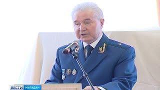 Форум прокуратуры посвятили коррупции