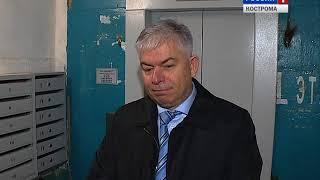 В Костромской области запустили новые лифты, установленные по программе капремонта