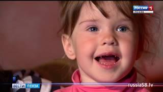 Спасение трехлетней девочки пензенскими врачами стало уникальным