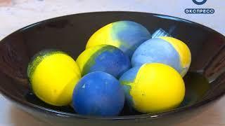 В ИА «Пенза-Пресс» рассказали, как оригинально  украсить яйцо