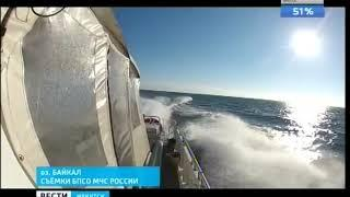 Перевёрнутую лодку пропавших рыбаков нашли на Байкале