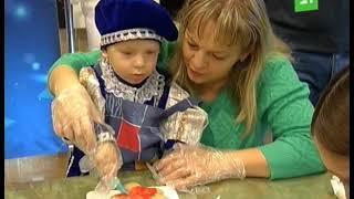 Детей с ограниченными возможностями приглашают на новогоднюю сказку