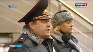 Вести-Томск, выпуск 17:20 от 16.04.2018