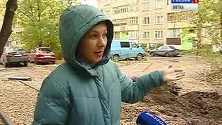 Жители дома на улице Воровского, 139 обеспокоены ремонтом двора (ГТРК Вятка)