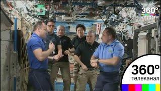 3 члена экипажа Международной космической станции вернулись на Землю