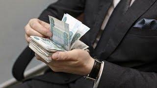 Коррупционный скандал в сургутской администрации