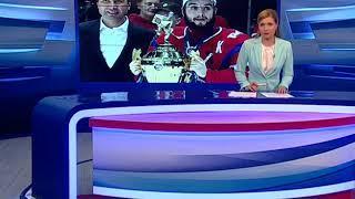В фан-зоне ЧМ-2018 в Ярославле представят Кубок Харламова