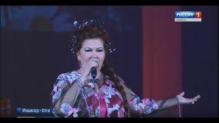 «В её песнях – душа марийского народа»: юбилейный вечер Зои Берниковой прошел в Йошкар-Оле