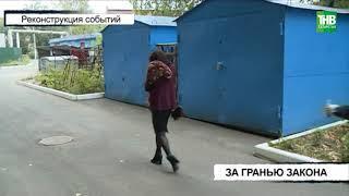 Молодого человека, подозреваемого в ограблении женщины, задержали полицейские | ТНВ