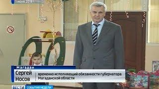 Первые рабочие дни врио губернатора Колымы Сергей Носова