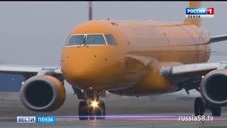 «Саратовские авиалинии» возобновили полеты на «Ан-148»