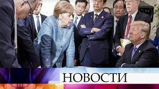 Дональд Трамп отозвал свою подпись под итоговым коммюнике саммита G7.
