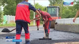 Смоленский райцентр получит рекордные перечисления из дорожного фонда