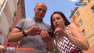 """""""Дежурная часть"""" за 29 июля 2018г."""