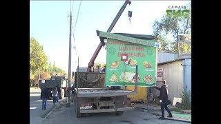 В Самаре снесли ещё один незаконный киоск
