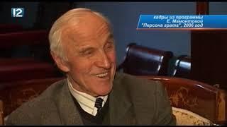 Омск: Час новостей от 24 августа 2018 года (17:00). Новости