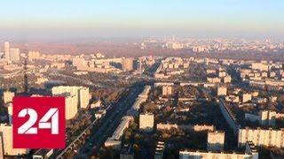 """""""Погода 24"""": на Русской равнине держится аномально теплая погода - Россия 24"""