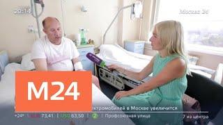 """""""Москва сегодня"""": как модернизируют столичные больницы - Москва 24"""