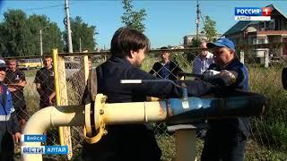 В микрорайоне Заречье в Бийске заканчивается газификация
