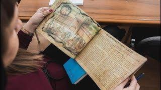 Работу по созданию академической истории Югры возглавил директор института истории РАН