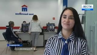Банк «Восточный» поможет разумно тратить семейный бюджет