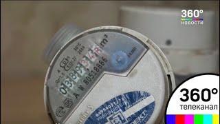 В Химках орудуют мошенники под видом работников ЖКХ
