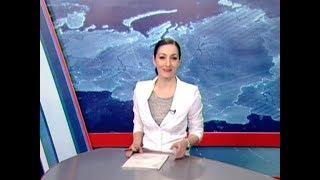 Вести Адыгея - 06.02.2018