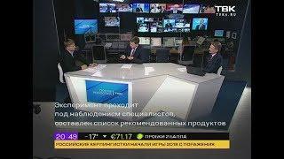 ИНТЕРВЬЮ: С. Новиков и А. Тарасевич о качестве продуктов