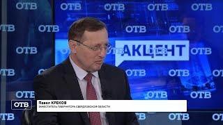 """""""Акцент с Евгением Ениным"""": Павел Креков"""