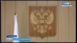 Глава администрации Астрахани провёл приём граждан в Трусовском районе