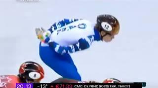 Олимпиада: итоги 4-го дня