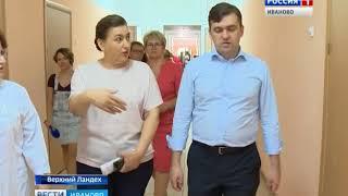 Станислав Воскресенский посетил Верхнеландеховский район