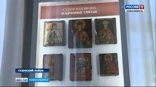 В Новосибирской области открыли Музей сибирской народной иконы