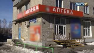 Пенсионерка, которая сделала подарок Путину, не может получить льготные лекарства