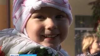В День воспитателя в Краснознаменске от открыли детский сад после ремонта