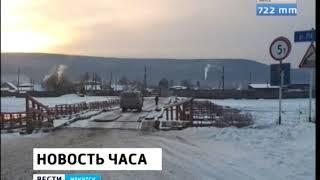 Движение по мосту через Лену в районе села Тутура ограничили в Жигаловском районе