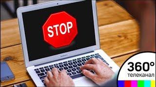 Российская наука под угрозой из-за блокировок Роскомнадзора - СМИ2