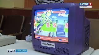 В Смоленске прошел фестиваль ретро-игр