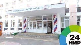 Выборы президента РФ: москвичи с раннего утра потянулись к участкам - МИР 24