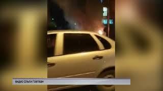 В центре Ярославля сгорел автомобиль