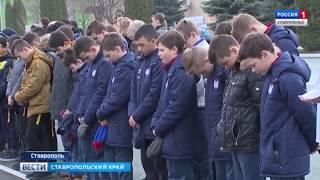 Турнир памяти Духина собрал  юных футболистов со всей России