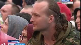 """ОТКРЫТИЕ КИНОФЕСТИВАЛЯ """"ЗЕРКАЛО"""""""