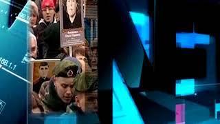 Вести Красноярск 12 мая 2018