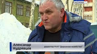 Виктор Емец проверил, как в Костроме убирают снег
